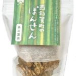西和賀のぽんせん桑の葉茶