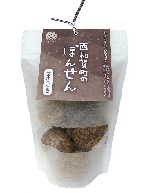 西和賀の玄米ごま味
